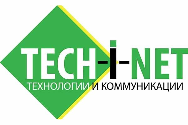Открыта регистрация на Второй региональный IT-форум