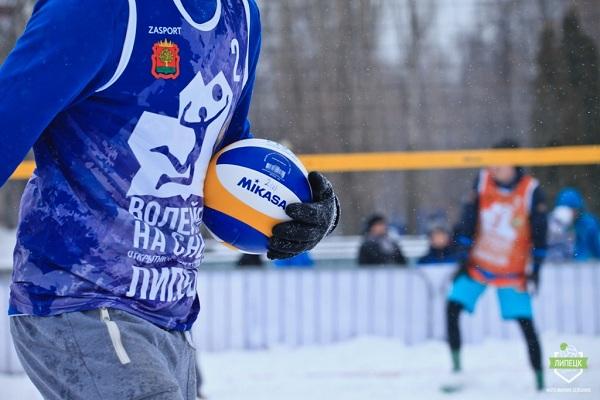 В Липецке состоится Кубок России по волейболу на снегу