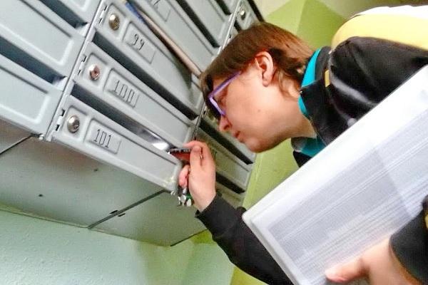 Проверка качества распространения по почтовым ящикам