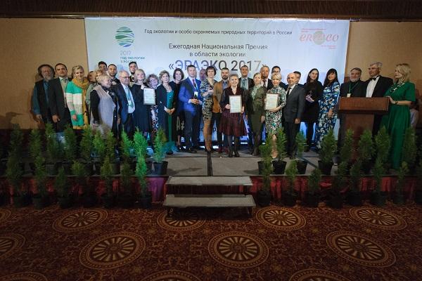 Липецкий проект в числе победителей Национальной Премии «ERAECO 2017»